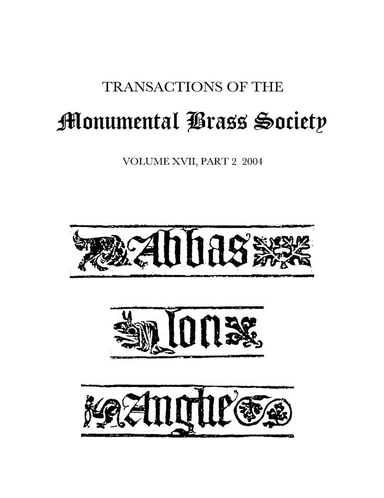 2004 transactions cover