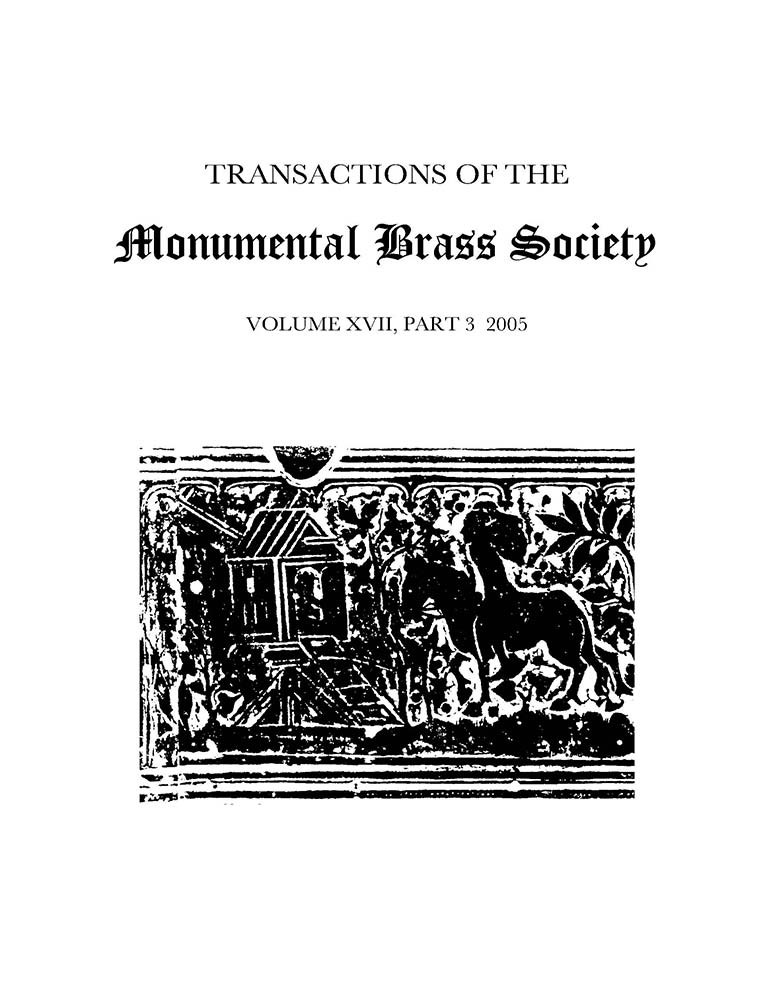 2005 transactions cover