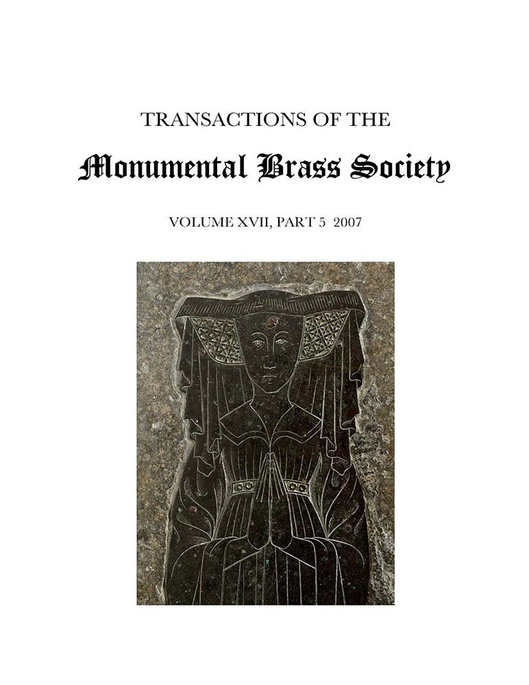 2007 transactions cover